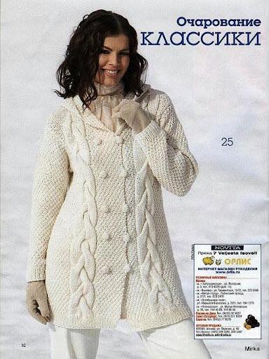 ملابس الشتاء 48082402_763