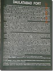paheli-7 dltbd fort7