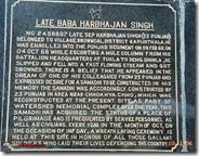 baba harbhajan singh mandir board