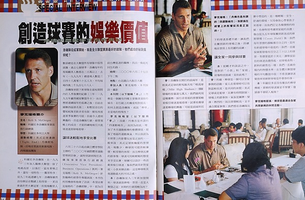 Professional Baseball Magazine