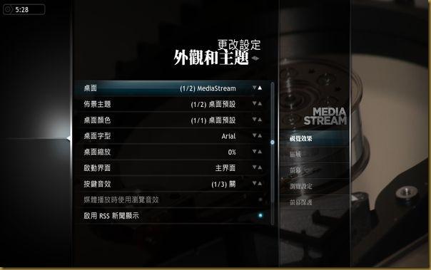 MediaStream_7