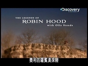 The Legends of Robin Hood with Olly Steeds