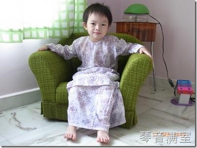 yew in baju kurung