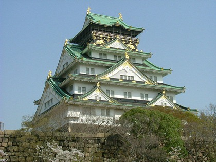 800px-Osaka_Castle_Nishinomaru_Garden_April_2005