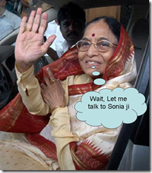 Pratiba Patil new