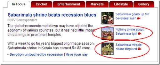 Secular NDTV