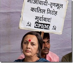 CPM protest in New Delhi