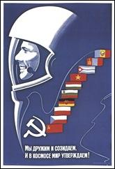 0118_russ_poster