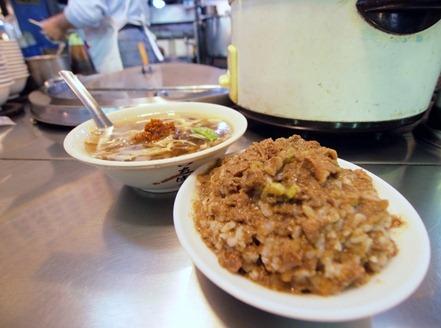 Keelung Night Market: Mutton Rice with Stew