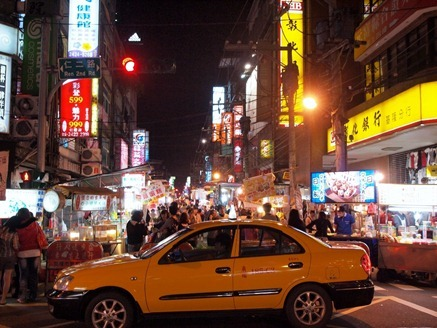 Scene: Keelung Night Market