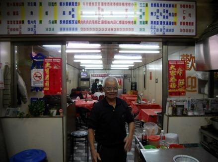 Jiaoxi: Old man