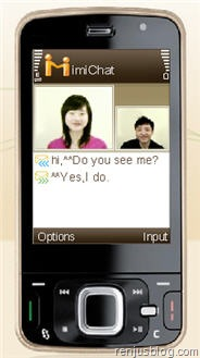 mobile to mobile video chat free