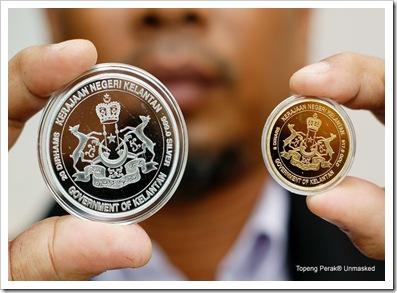 dirham dinar
