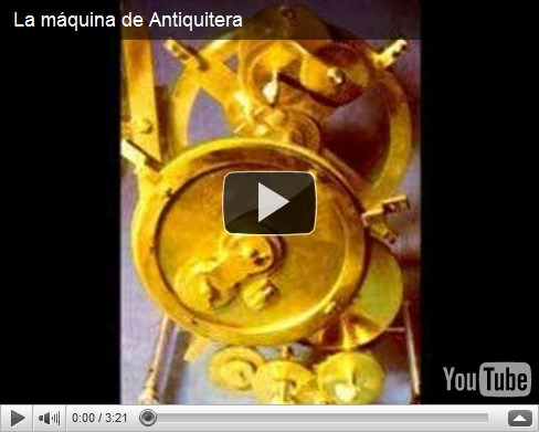 El mecanismo de Anticitera (Antikythera): La computadora mas antigua 5