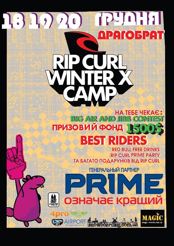 RipCurl Winter X Camp 2009 (добавлена схема парка!!)