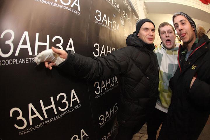 """Отчет о премьере скейт-видео """"ЗАНЗА"""""""