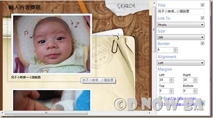 clip_image005[6]