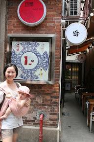 街角內藏著一家日本料理,可惜已經吃過一碗1xRMB的麵了…照張相就好。