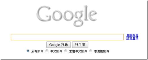 google紀念青海地震1