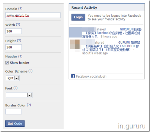 facebook_social_plugins_Activity_Feed