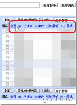 gmail_通訊錄聯絡人_4_2