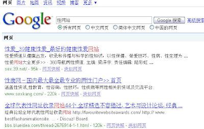 Google谷歌搜索结果