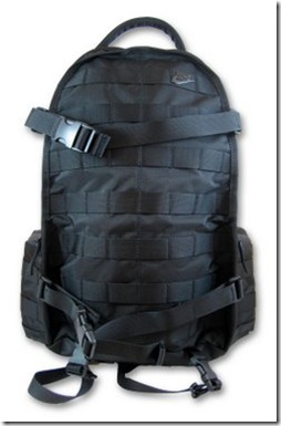 nike_all_access_lair_backpack