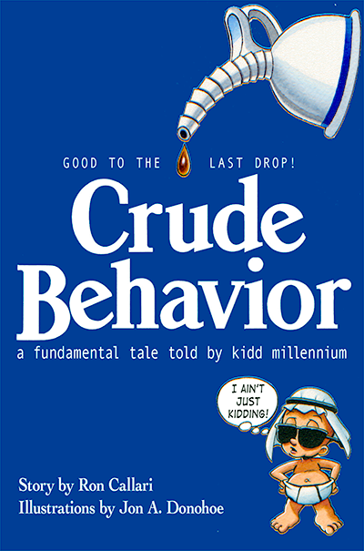 crude_behavior.png