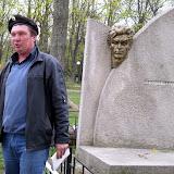 Атаман ЛГ СТАН Александр Сигида провел параллель между чернорабочим революции Хвылевым и глашатаем революции Маяковским