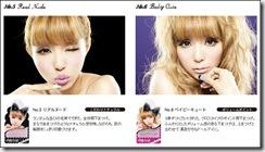 Tsubasa-Dolly-Wink-003