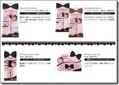 Tsubasa-Dolly-Wink-005