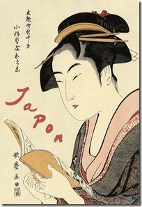 defi-japon