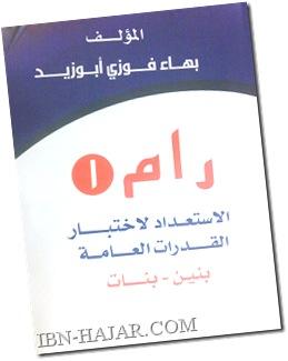 200420101051
