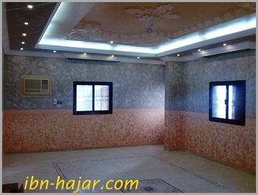 مجلس بيت علي أبو حجر بقرية البركة