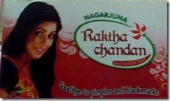 Rakta Chandan soap