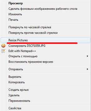 Image resizer Powertroy