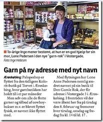 2011-02-05_1434_garnbutik_i_ærøskøbing.png