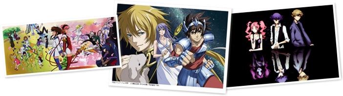 Animeler albümünü görüntüle