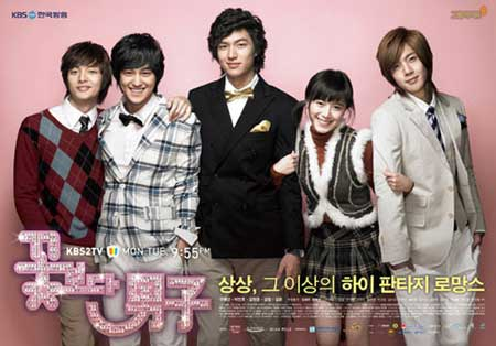 Sinopsis Boys Before Flowers eps 12