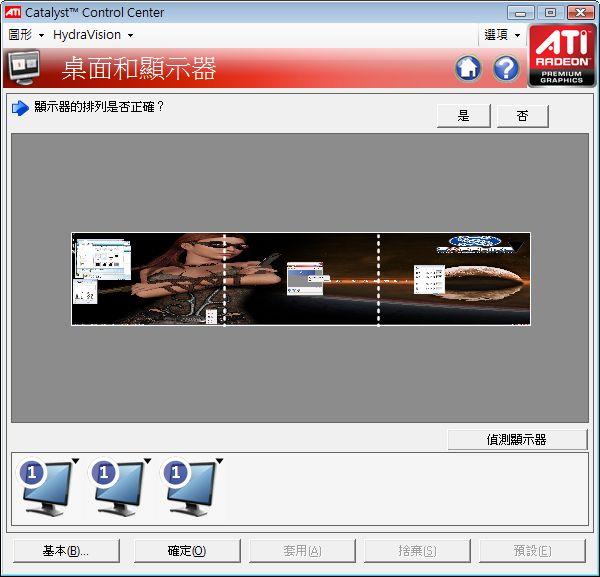 EyefinityS05.png.jpg