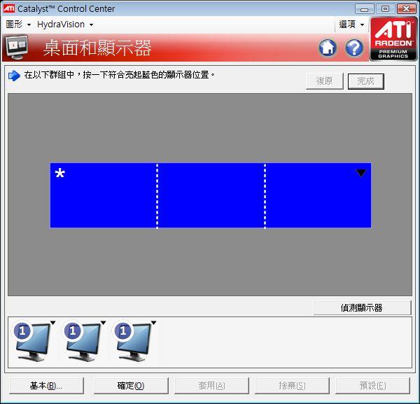 EyefinityS06.png.jpg
