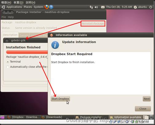 Ubuntu Install Dropbox