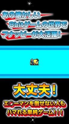 フナッピーバード☆ふなっしーが空を飛ぶのおすすめ画像1