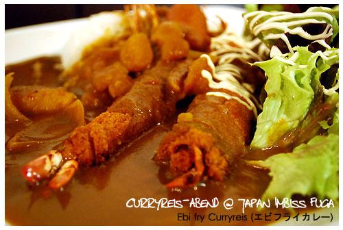Ebi fry Curryreis