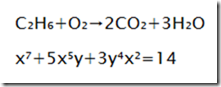 Chemical Mathematical equation
