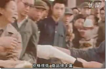 中国 意大利导演安东尼奥尼1972年拍摄文革时期的纪录片 1.flv_snapshot_2010.03.20.19_50_21