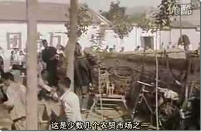 中国 意大利导演安东尼奥尼1972年拍摄文革时期的纪录片 2.flv_snapshot_2010.03.21.13_58_45