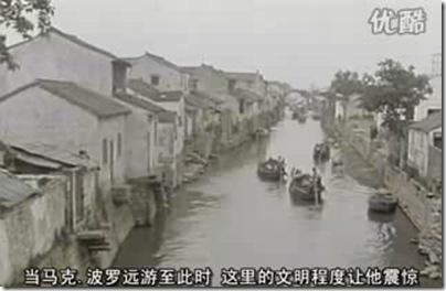 中国 意大利导演安东尼奥尼1972年拍摄文革时期的纪录片 2.flv_snapshot_2010.03.21.14_23_39