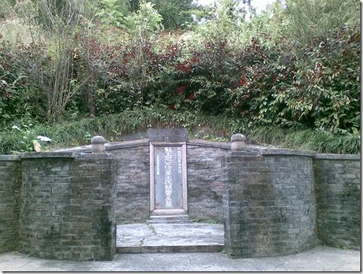 惠州西湖王朝云墓