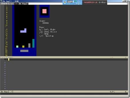 vim tetris